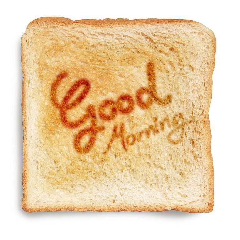 아침, 아직도 굶고 계세요?