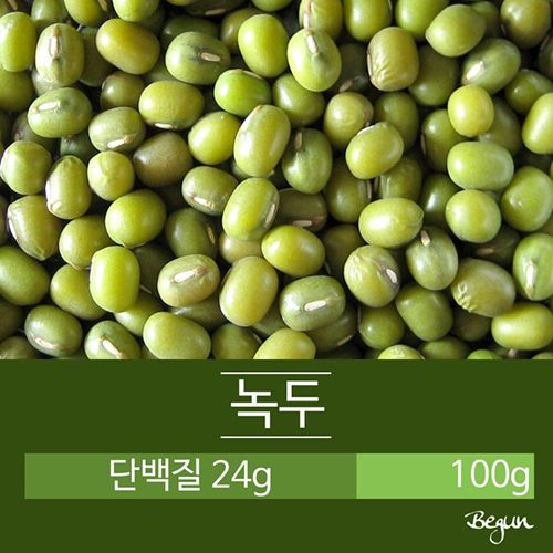 다이어트 지원군, 단백질 가득한 채소와 곡물 5가지!
